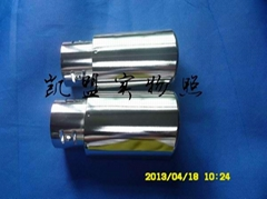 不锈钢电解抛光液安全环保符合SGS报告