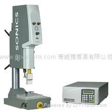 美國原裝進口 SONICS 20K  超聲波塑焊機 1