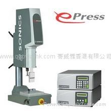 美國進口20kHz & 40kHz 高精度電動超聲波焊接機(距離焊接)