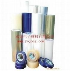 積水#622E保護膜系列(低粘性)
