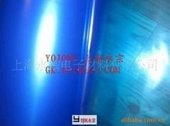 供應韓國藍色網紋保護膜