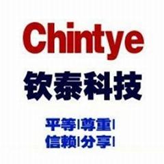 杭州钦泰科技有限公司