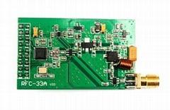 433Mhz大功率2w无线模块RFC-33A(杭州)