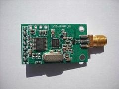 433M无线模块UTC-4432B1(无线串口 杭州)