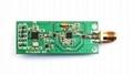 2.4G远距离无线RF24L0