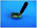 2.4G无线通讯模块RF24L