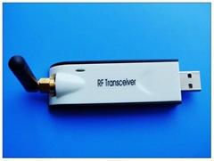 433Mhz无线模块USB-4432(无线串口 杭州)
