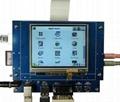 ARM开发板UK4740