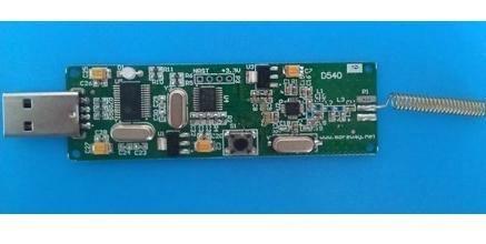433Mhz无线模块USB-CC1101(杭州) 1