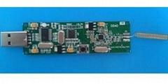 433Mhz无线模块USB-CC1101(杭州)