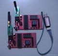 无线模块开发套件JASK2000-杭州 1
