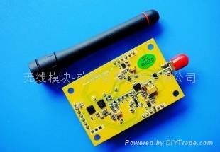 高性能杭州无线模块 1