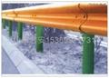 高速公路波形梁钢护栏 2