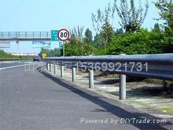 高速公路波形梁钢护栏 5