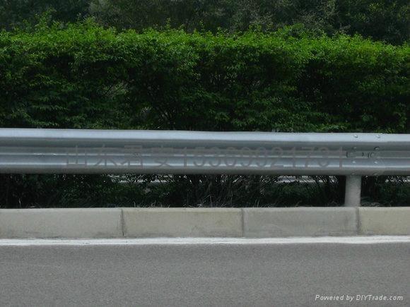 公路波形护栏 3