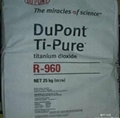 美国杜邦DuPont钛白粉R9