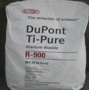 美国杜邦DuPont钛白粉R900 1