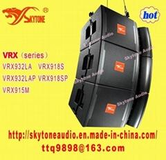 Line Array (JBL VRX932LAP style)