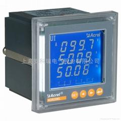 ACR系列網絡電力儀表