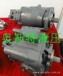 供應薩奧PV23攪拌車專用液壓泵