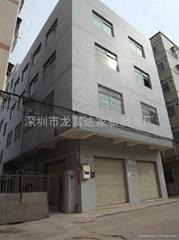 深圳市龙富达家私制造厂