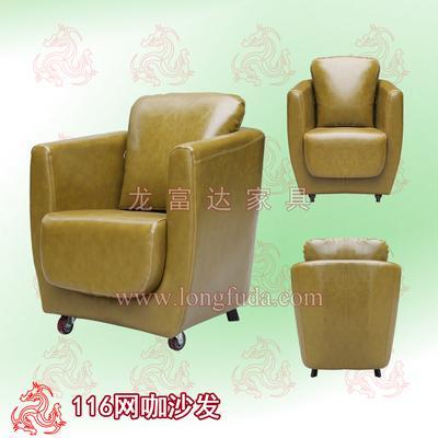 深圳网吧沙发桌椅 1