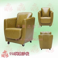 深圳網吧沙發桌椅