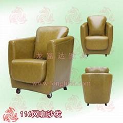深圳网吧沙发桌椅