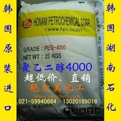 韩国进口聚乙二醇4000PEG-4000