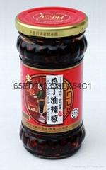 旭阳鸡丁油辣椒