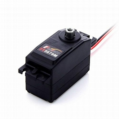 feetech FS5679M: Low profile HV high-speed digital servo for 1/10 EP/GP Car