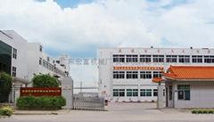 HONGFU FACTORY LTD