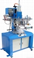 heat transfer machinery