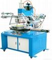 Heat transfer machine &heat transfer film 2