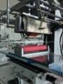 Heat transfer machines