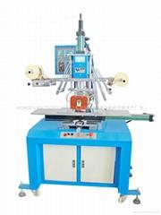 flat/cylindrical hot stamping machine