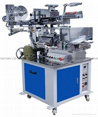 HK - HTM160A automatic pencil/tube thermal transfer machine