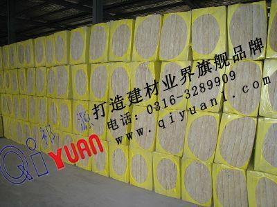 EXP岩棉保温板 1