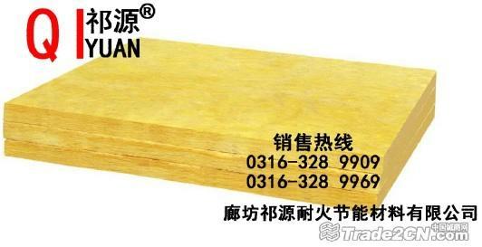 【岩棉板】热销防火A级幕墙专用岩棉板厂家批发外墙保温岩棉板 2