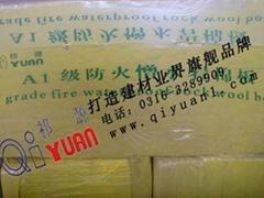 【岩棉板】热销防火A级幕墙专用岩棉板厂家批发外墙保温岩棉板