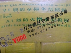 【岩棉板】熱銷防火A級幕牆專用岩棉板廠家批發外牆保溫岩棉板