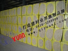 防水岩棉板网织岩棉板幕墙岩棉板