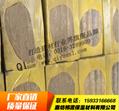 【岩棉板】热销防火A级幕墙专用岩棉板厂家批发外墙保温岩棉板 3