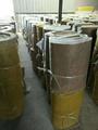 EXP岩棉保温板 3