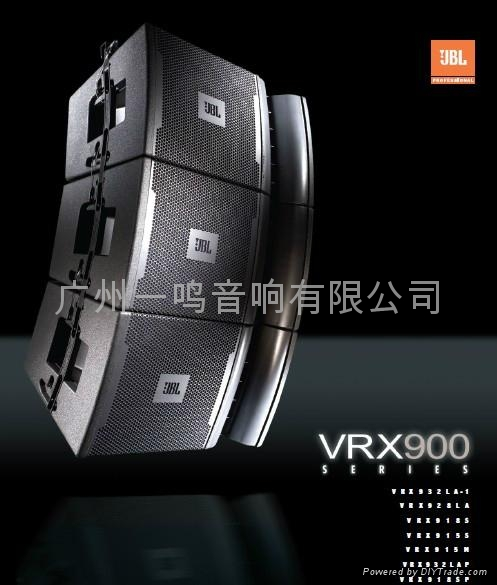 Vrx 932la 1 12inch Line Array Vrx 932la 1 Jbl China