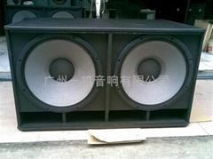 YM Professional Speaker SRX-728