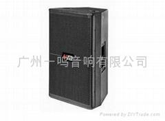 YMSRX715專業音箱