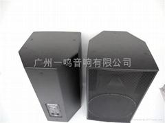 RCF單15寸 專業音箱