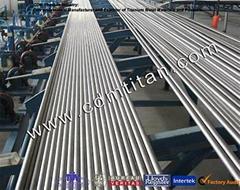 CDM Titanium seamless tube,pipe