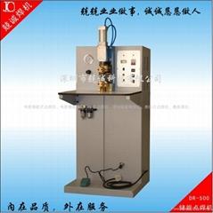 储能焊接机